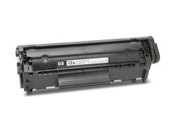 Toner CAN CRG-706 Kompatibilni Premium